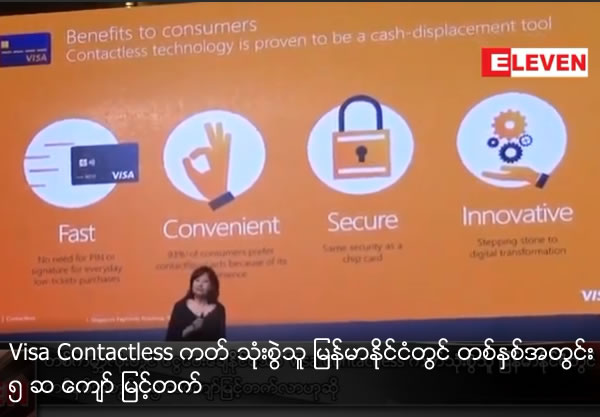 More Than 5 times Visa Contactless users raised in Myanmar