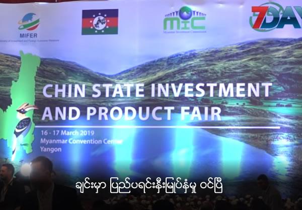 FDI initiated in Chin State