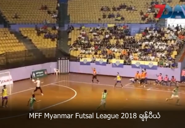 MFF Myanmar Futsal League 2018 Champion
