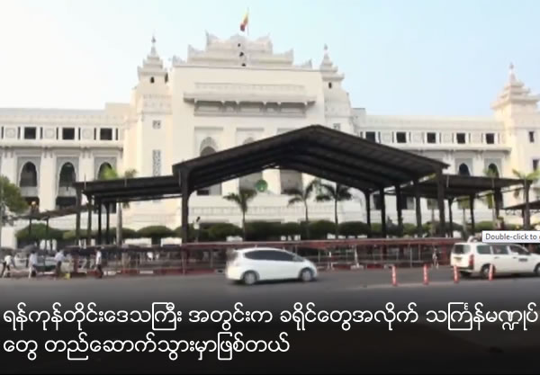 Thingyan pavilion will be build at all district in Yangon Division
