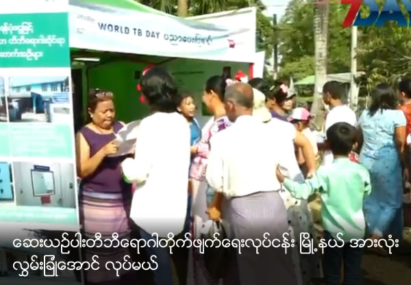 Anti-drug resistant tuberculosis program for all towns