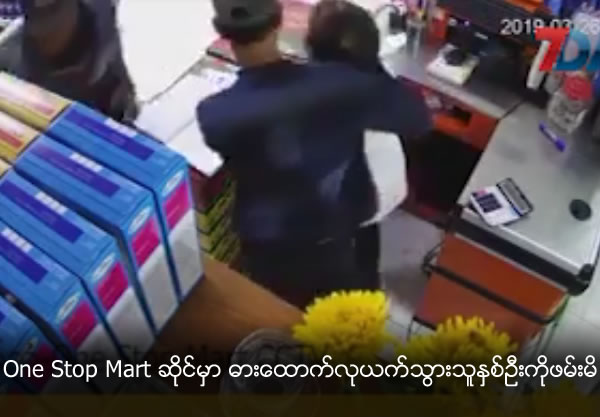 Police arrest two men for knife attack in One Stop Mart