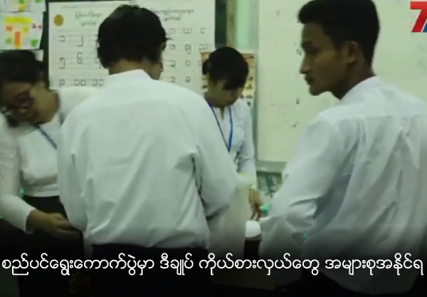 Candidates from NLD win most of  seats in YCDC elections