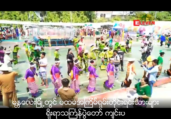 First Tradition Thingyan Festival of Shan held in Mandalay