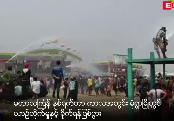 Accidents and fights occur during water festival two day at Moneywa