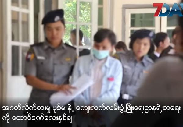 Clerk of Department of Rural Road Development sentenced to prison for corruption