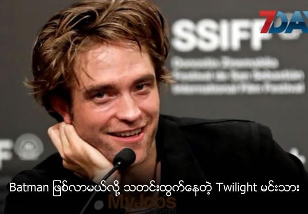 Twilight star Robert Pattinson in talks to play Batman