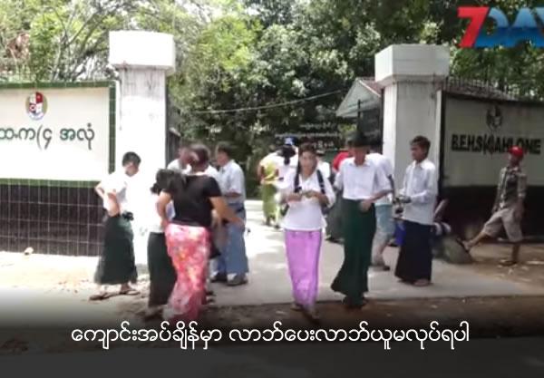 No bribery while school enrollment