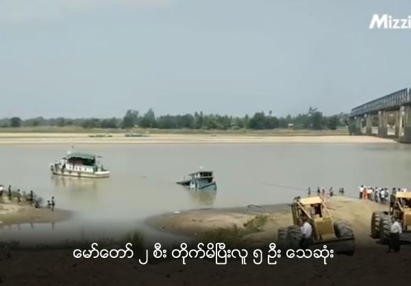 5 killed in boat crash
