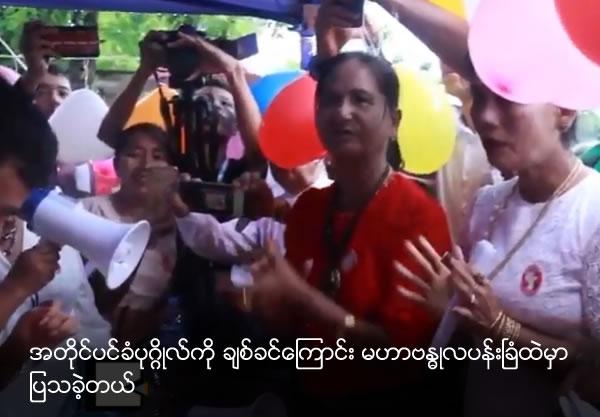 People show their love for Daw Aung San Su Kyi in Mahar Bandoola Park