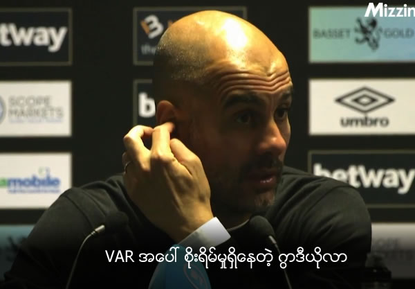'Don't make mistakes': Guardiola has VAR concerns after City rout