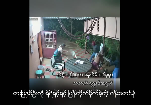 Brave elderly couple fight off armed robbers