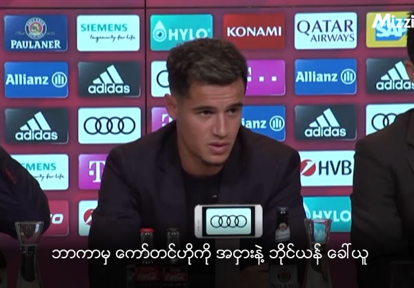 Bayern sign Philippe Coutinho on loan from Barcelona