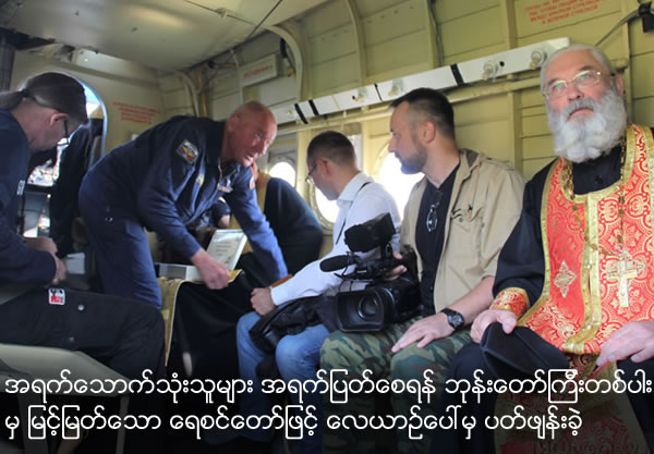 70 liters of holy water were poured onto Tver from an airplane to save residents from drunkenness and fornication