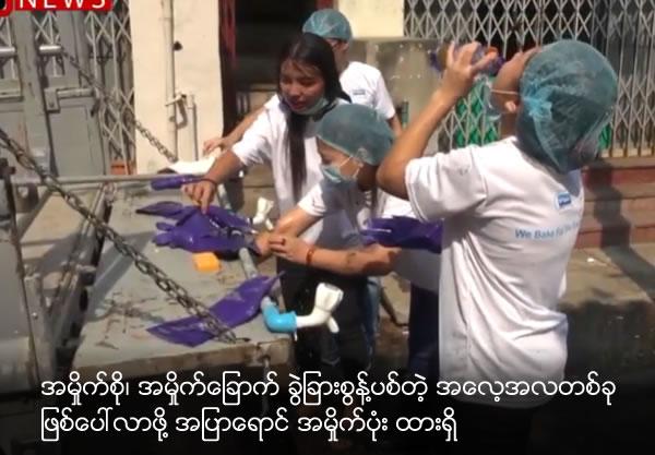 Blue waste bins to control waste management