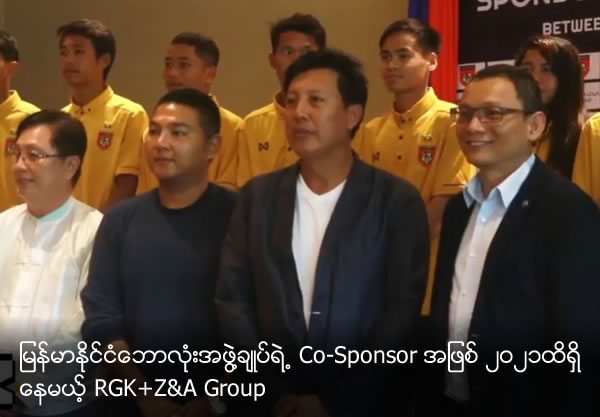 RGK+Z&A Group will run to 2021 as Co-Sponsors of the MFF