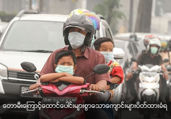 Malaysia, Indonesia shut thousands of schools as haze worsens