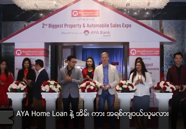 Installment Plan with AYA Home Loan for home and car