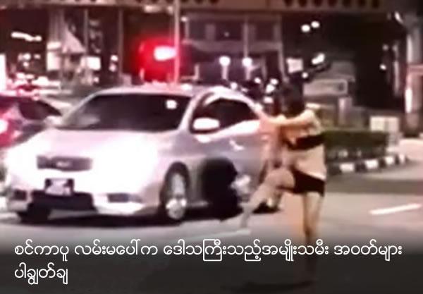 Woman strips half naked in public