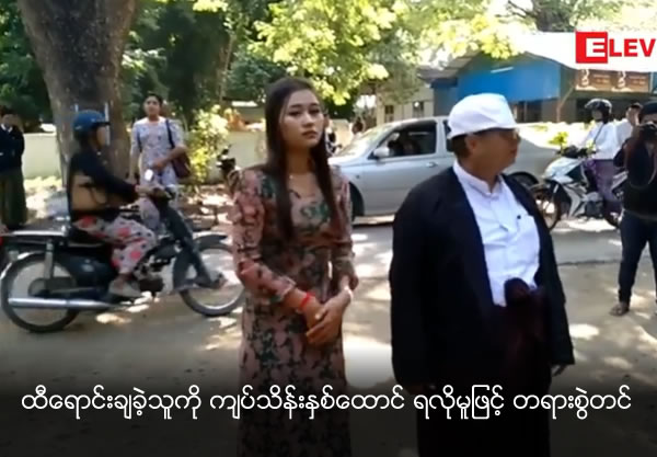 Sue lottery ticket seller for 2000 lakh Kyats