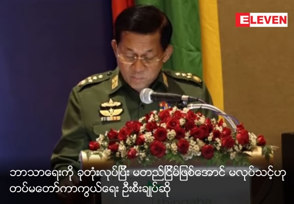 Commander-in-Chief said not to destroy peace with religious