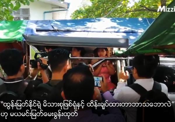 Ma Yamin Myat questions why control Htun Myat Naing's family