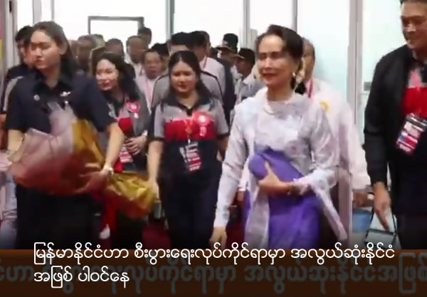 Myanmar moved up six places to 165th on the World Bank's 2020 ease of doing business ranking in the bank's latest report
