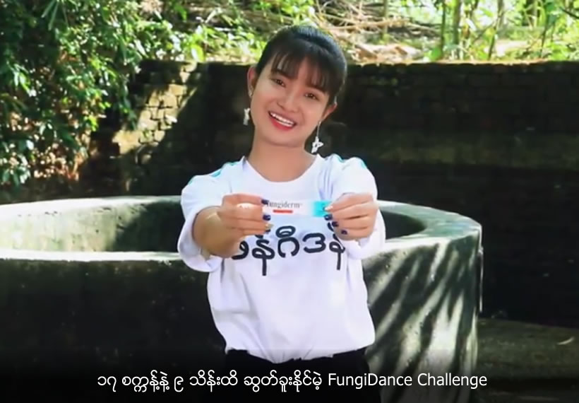 FungiDance Challenge winner can get 900 thousands Kyats during 7 sec