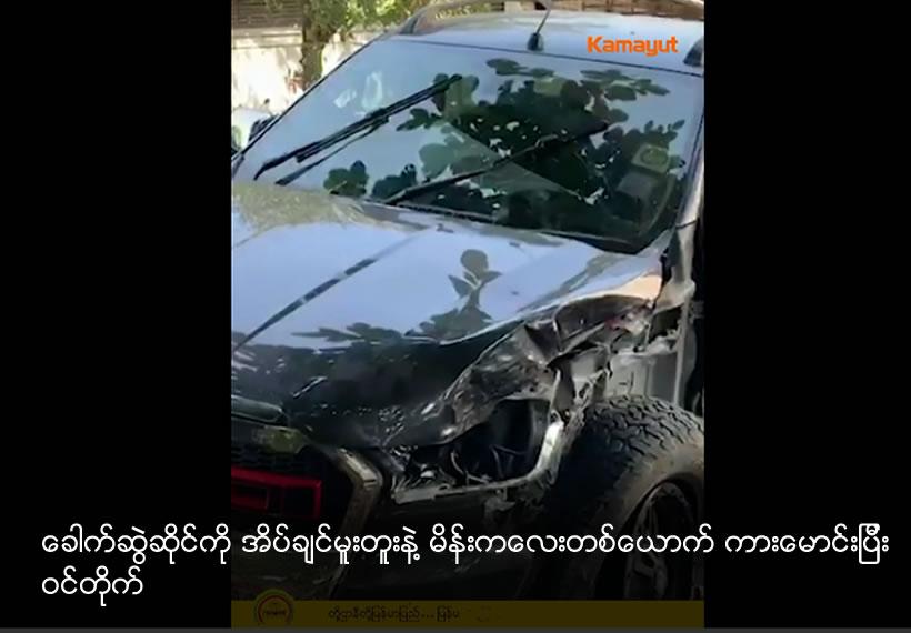 Sleepy driver crashes into noodle shop