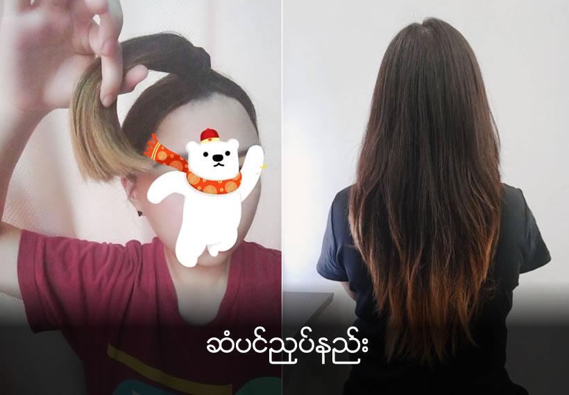 HAIR CUTTING HACK