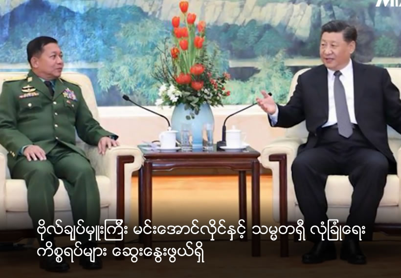 Senior General has plan to discuss with President  Xi  on the case of national security