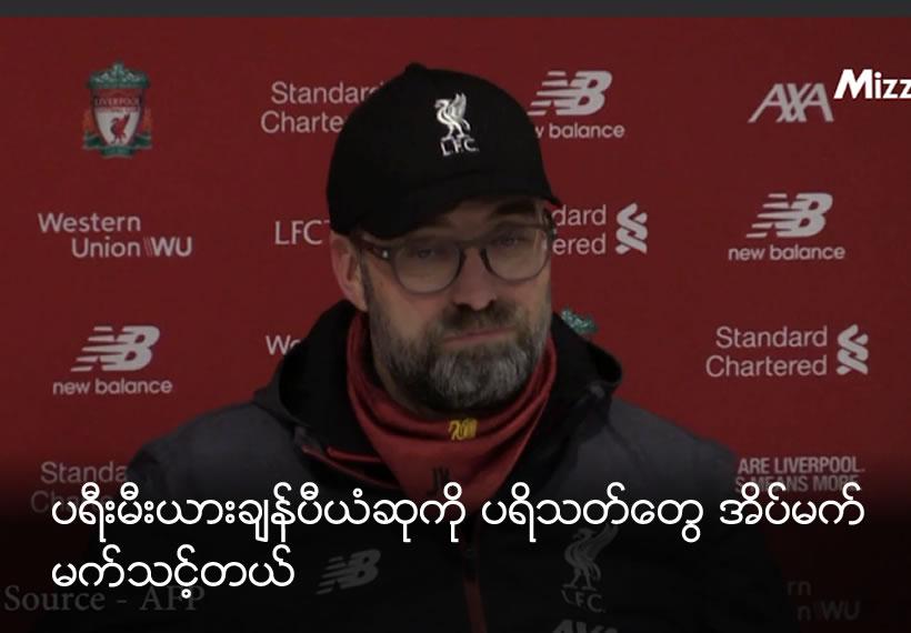 Liverpool could dream of Premier League title