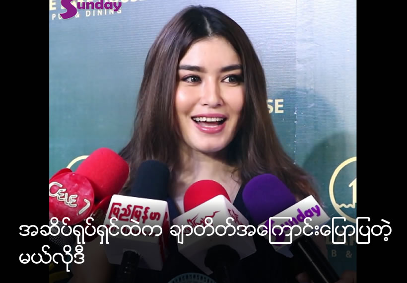 Melody expressed about boy in movie named
