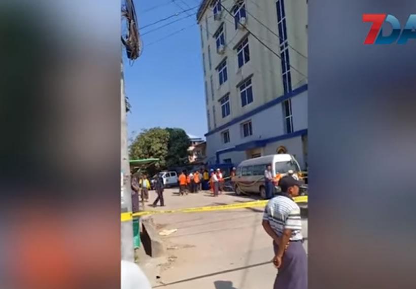 Bank robbery at CB Bank, Pinlon Street, North Dagon with gun and grenade