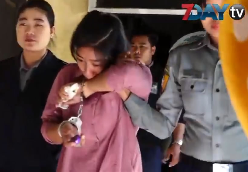Ma Shoon Lei Myat Noe release from Myin Gyan Marijuana plantation case
