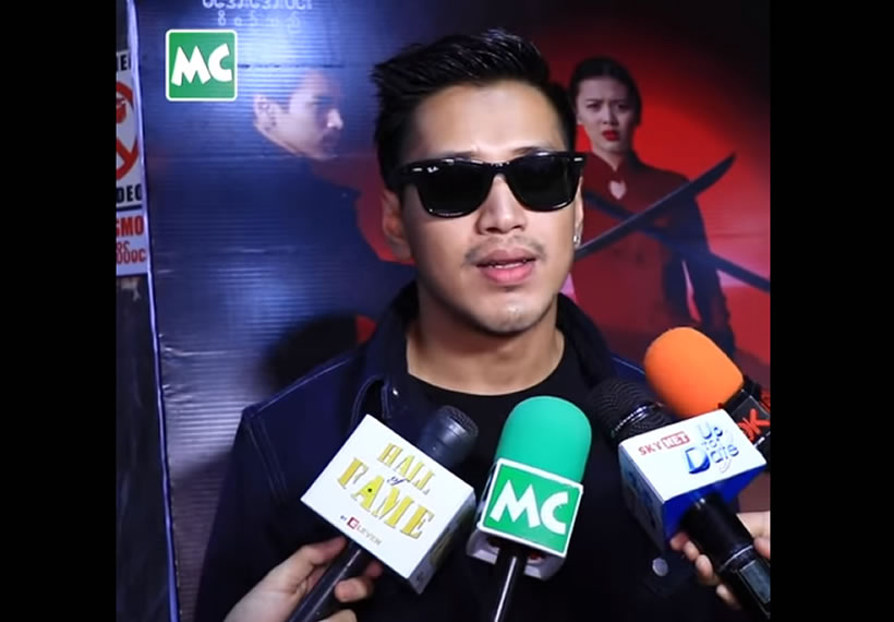 Actor Aung Ye Lin reacts on the success of Nay Chi Oo