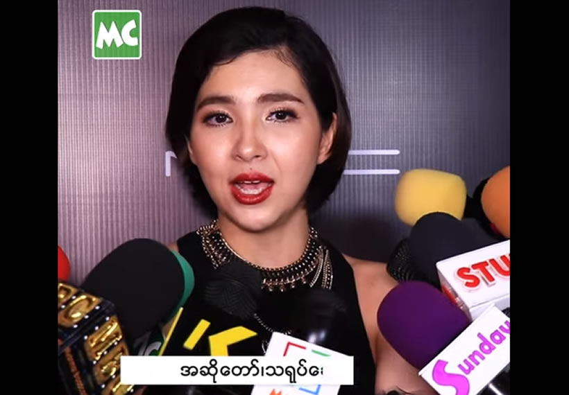 Actress & Singer, Chit Thu Wai talks about her Mom's current health condition