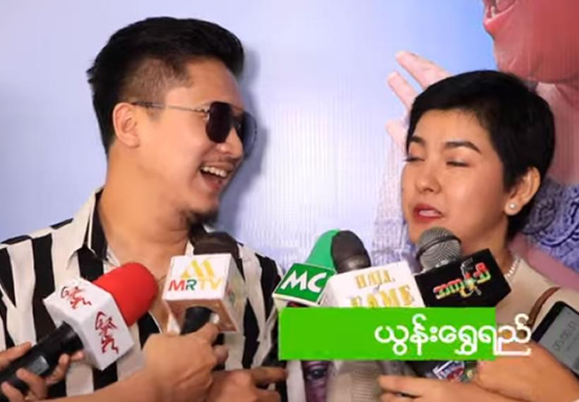 Actor Zay Ya & Yoon Shwe Yee talks about