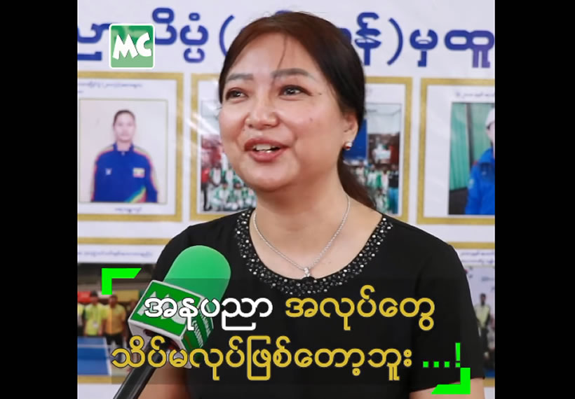 Singer Thiri J Maung Maung says why she is not singing any more