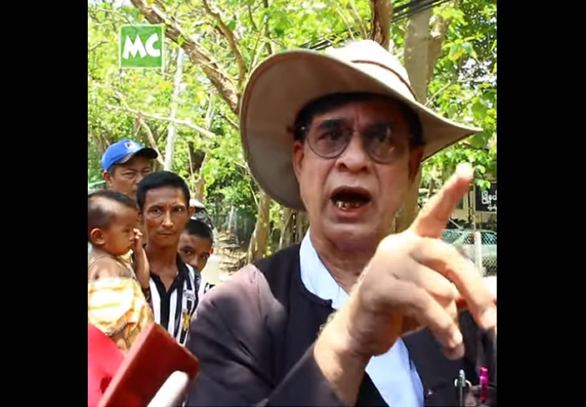 Lawer Robert San Aung comments on Actor Min Yar Zar's Criminal Case