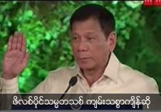 New Philippines president swore