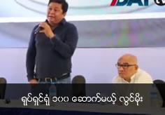 Lwin Moe plan to establish 100 cinema theaters around Myanmar
