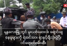 Polices forced arrested to drug dealers in Mandalay