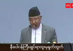 Nepal prime minister resigned