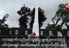 Many visitors came to Pinlon Memorial Park