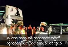 Light truck hit to passenger bus's back