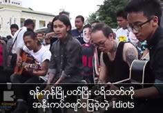 Idiots entertained fans around Yangon