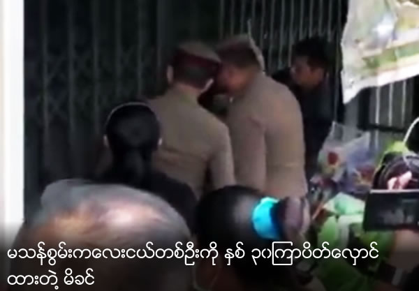 A Thai woman entraped her son for 30 years