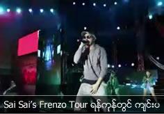 Sai Sai's Frenzo Tour held in Yangon