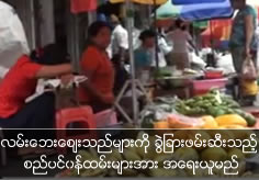 Y.C.D.C staffs who arrested the hawkers separately will take action